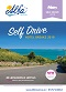 Alfa Travel Self Drive Hotel Breaks 2019 Brochure