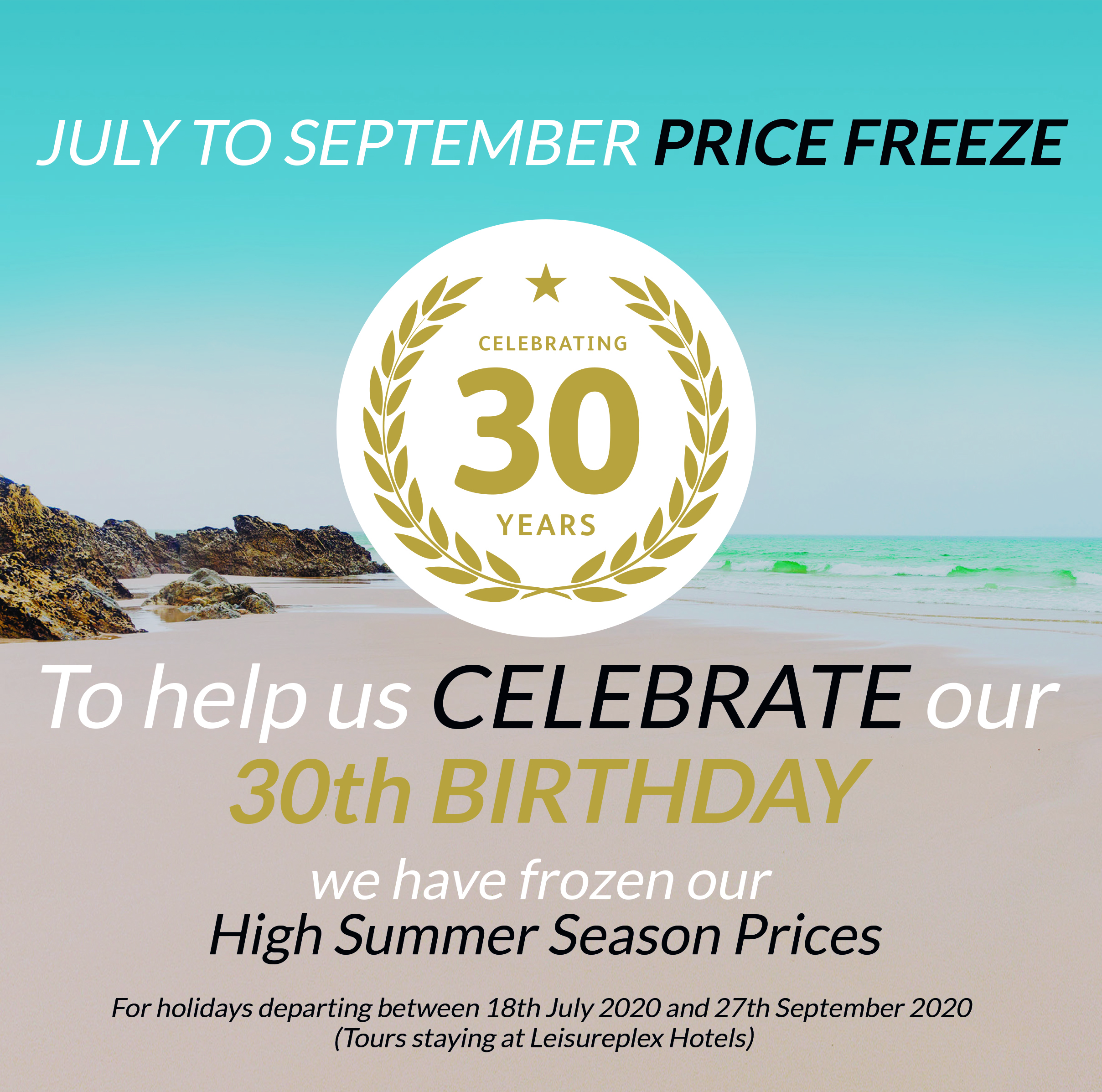 Summer Price Freeze